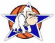 Logo Pérols Basket